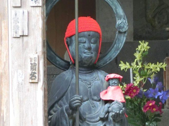満願寺のお地蔵さんの帽子