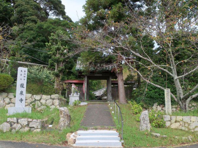 浜松市庄内の龍泉寺