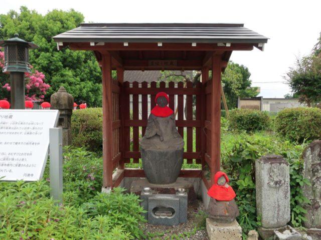 円満寺の首切り地蔵