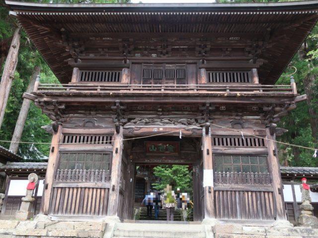 大悲願寺の楼門